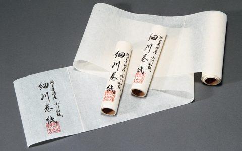 Hosokawa Paper
