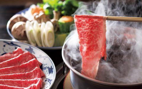 Omi Beef