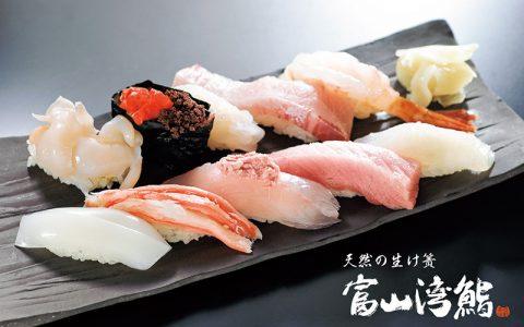 Toyama Bay Sushi