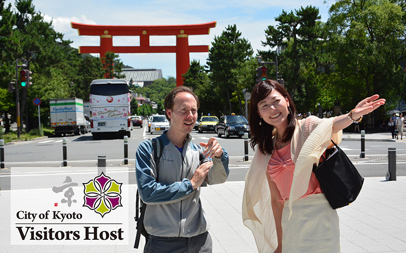 City of Kyoto Visitors Host