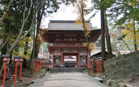 Sanno Head Shrine Hiyoshi Taisha Shrine