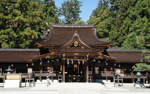 Taga Taisha Shrine