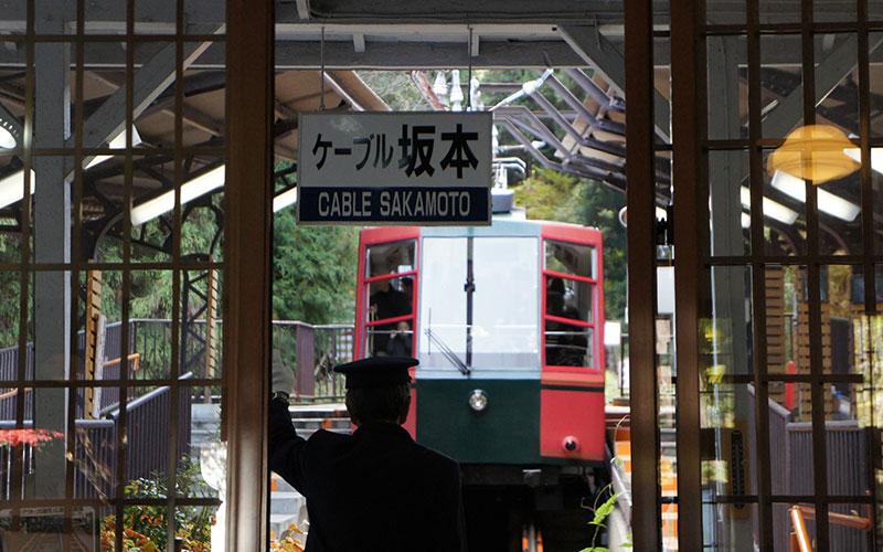 Hieizan Sakamoto Cable Railway