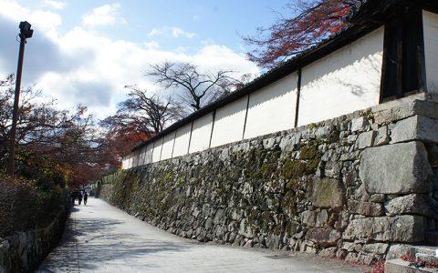 Sakamoto Temple Town