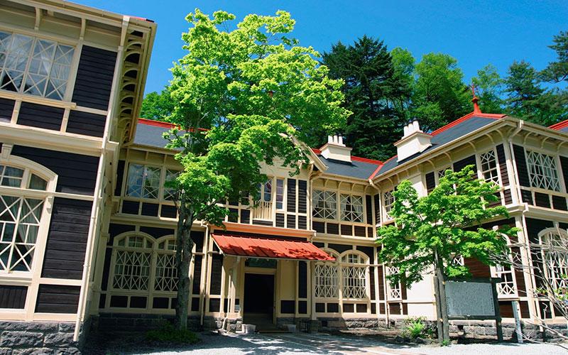 Former Mikasa Hotel