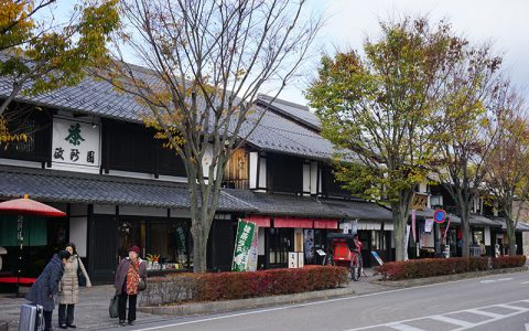 Yumekyobashi Castle Road