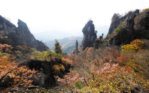 Mt. Myogisan
