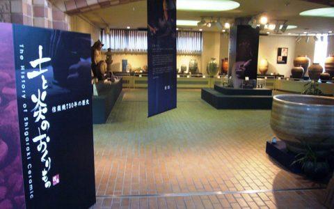 Traditional Crafts Center of Shigaraki