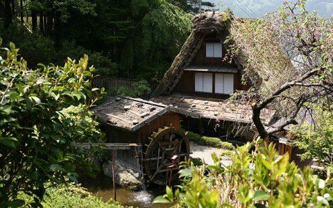 Gero Hot Spring Gassho Village