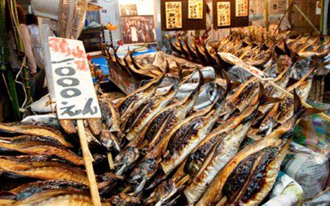 Hamayakisaba Grilled Mackerel