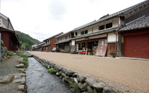 Kumagawa-juku Historic Post Town