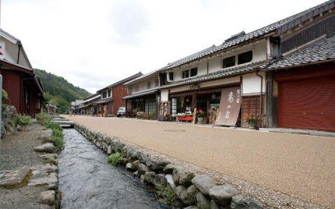 Kumagawa-juku Historic Post Town