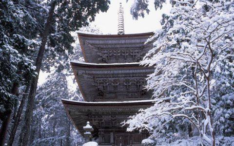 Myotsuji Temple
