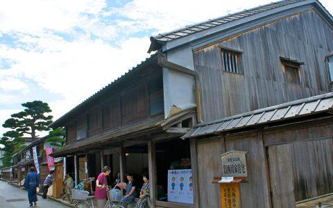 Omihachiman City Museum