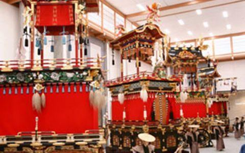 Takayama Festival Floats Exhibition Hall