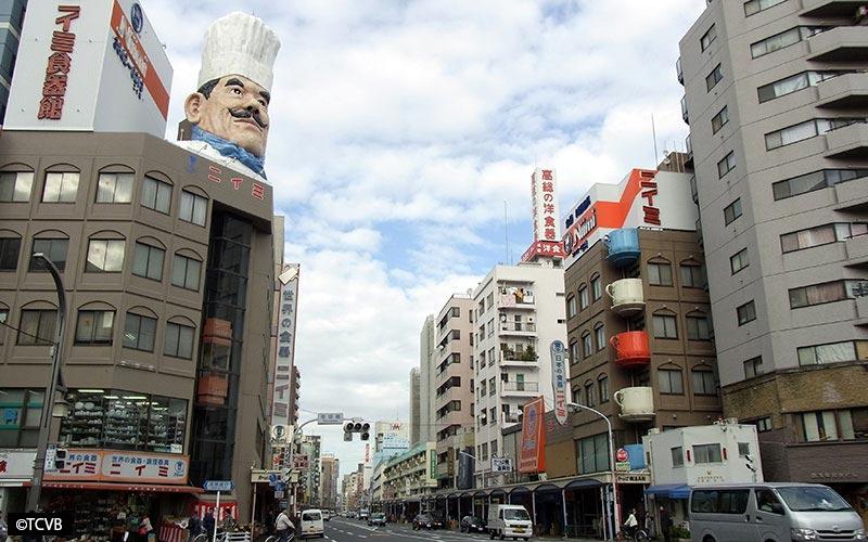 Kappabashi Kitchenware Town