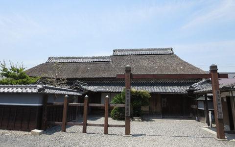 Koka Ninja House
