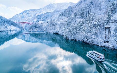Shogawa Gorge Cruise