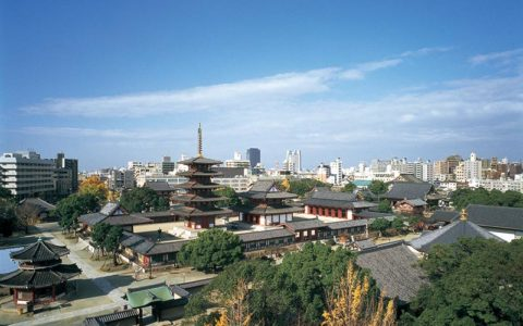 Shitennoji Temple, Sohonzan, Washu