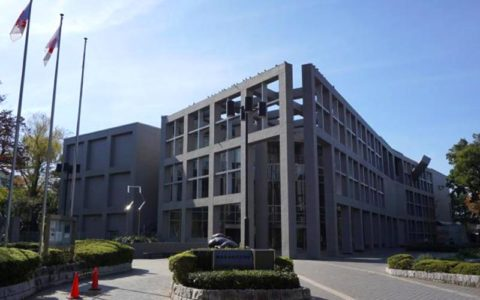 The Museum of Modern Art, Saitama