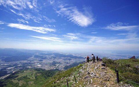 Mount Ibuki Trekking