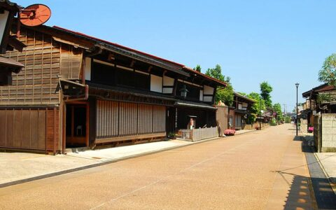 Iwase Townscape