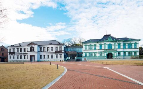 National Crafts Museum