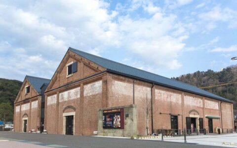 Tsuruga Red Brick Warehouse