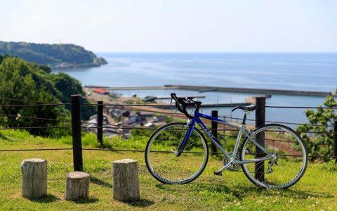 Kubiki Cycling Road